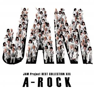 JAM Project BEST COLLECTION XIII / JAM Project. Front. Click to zoom.