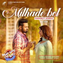 Mithade Bol From