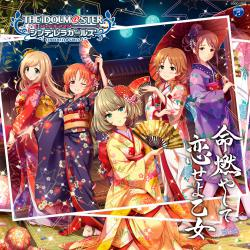 THE IDOLM@STER CINDERELLA GIRLS STARLIGHT MASTER 12 命燃やして恋せよ乙女, The. Передняя обложка. Click to zoom.