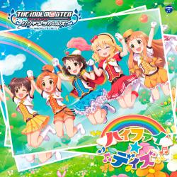 THE IDOLM@STER CINDERELLA GIRLS STARLIGHT MASTER 03 ハイファイ�デイズ, The. Передняя обложка. Click to zoom.