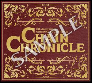 CHAIN CHRONICLE 5th Anniversary ORIGINAL SOUNDTRACK. CD . Click to zoom.