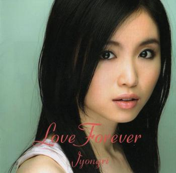 Love Forever / Jyongri. Front. Click to zoom.