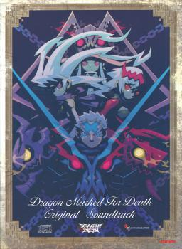 Dragon Marked for Death Limited Edition Soundtrack. Front. Click to zoom.