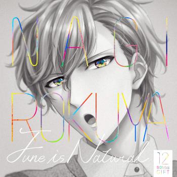 June is Natural / Nagi Rokuya (CV: Takuya Eguchi). Front. Click to zoom.