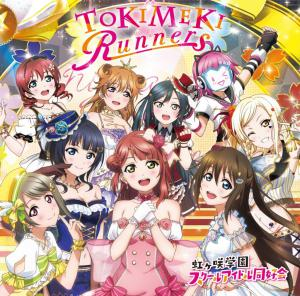 TOKIMEKI Runners / Nijigasaki High School Idol Club. Front. Click to zoom.
