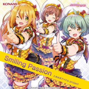 Smiling Passion / Tokimeki Idol project. Front (small). Click to zoom.
