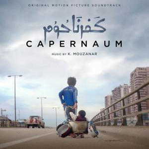 Capharnaüm Original Motion Picture Soundtrack. Лицевая сторона . Click to zoom.
