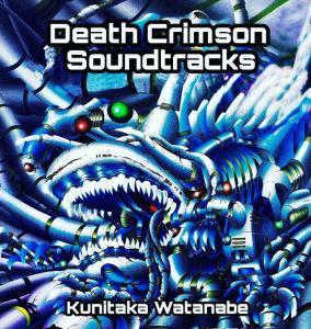 Death Crimson Soundtracks. Front. Click to zoom.