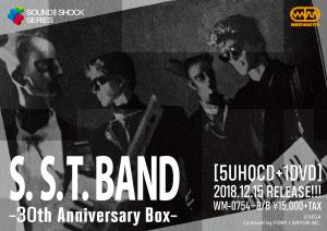 S.S.T.BAND -30th Anniversary Box-. Advertisement. Click to zoom.
