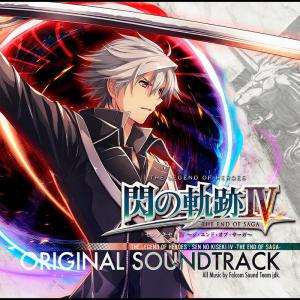 THE LEGEND OF HEROES: SEN NO KISEKI IV -THE END OF SAGA- ORIGINAL SOUNDTRACK, The. Лицевая сторона . Click to zoom.