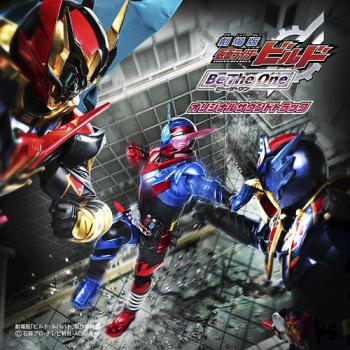 Kamen Rider Build Be The One Original Soundtrack. Front. Click to zoom.
