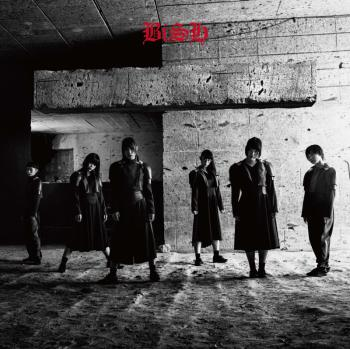 stereo future / BiSH. Front (small). Click to zoom.
