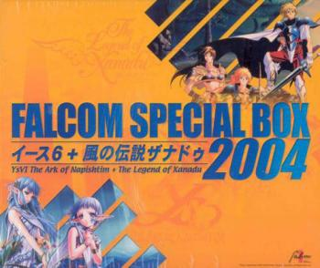 Falcom Special Box 2004. Front. Click to zoom.