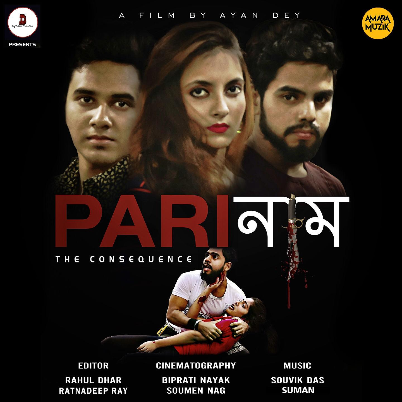 """Ami Ki Tomay Songs Download: Ami Tomay Bhalobasi From """"Parinam"""""""