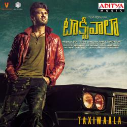 Taxiwaala Original Motion Picture Soundtrack - EP. Передняя обложка. Click to zoom.