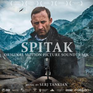 Spitak Original Motion Picture Soundtrack. Лицевая сторона. Click to zoom.