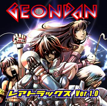 GEONDAN Rare Tracks Ver 1.0. Front. Click to zoom.