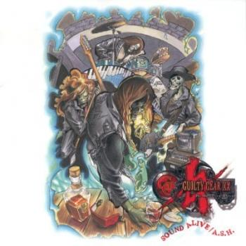 Guilty Gear XX Sound Alive. Front. Click to zoom.