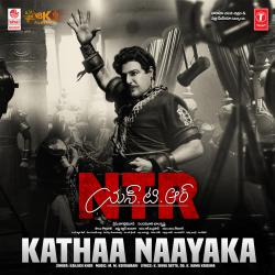 Kathaa Naayaka From