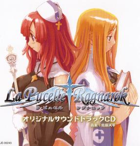 La Pucelle†Ragnarok Original Soundtrack CD. Booklet Front. Click to zoom.