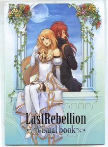 Last Rebellion Mini Soundtrack. Visual Book Front. Click to zoom.
