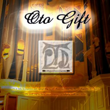 Oto Gift. Front. Click to zoom.