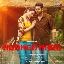 Adanga Maru Original Motion Picture Soundtrack - EP. Передняя обложка. Click to zoom.