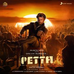 Petta Original Motion Picture Soundtrack. Передняя обложка. Click to zoom.