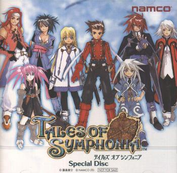 Tales of Symphonia Special Disc. Front. Click to zoom.