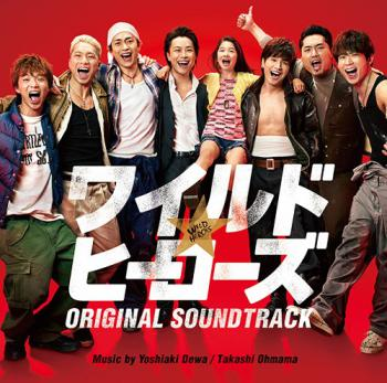 WILD HEROES ORIGINAL SOUNDTRACK. Front. Click to zoom.