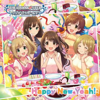 THE IDOLM@STER CINDERELLA GIRLS STARLIGHT MASTER 25 Happy New Yeah!, The. Front (small). Click to zoom.