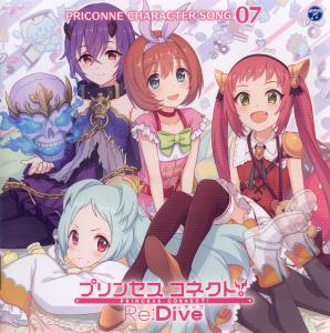 PRINCESS CONNECT! Re:Dive PRICONNE CHARACTER SONG 07. Front. Click to zoom.