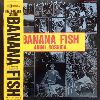 BANANA FISH / AKIMI YOSHIDA. Front. Click to zoom.
