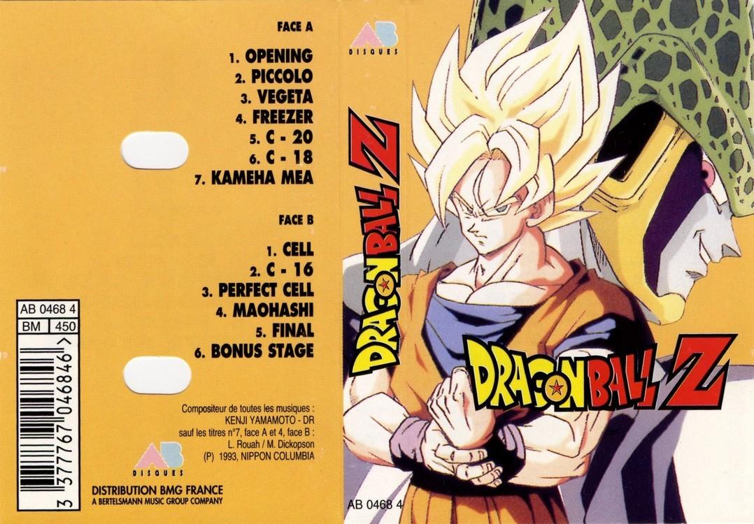 Dragon Ball Z Soundtrack From Dragon Ball Z