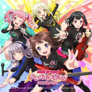 BanG Dream! Girls Band Party! Cover Collection Vol.2 [Limited Edition]. Лицевая сторона . Click to zoom.