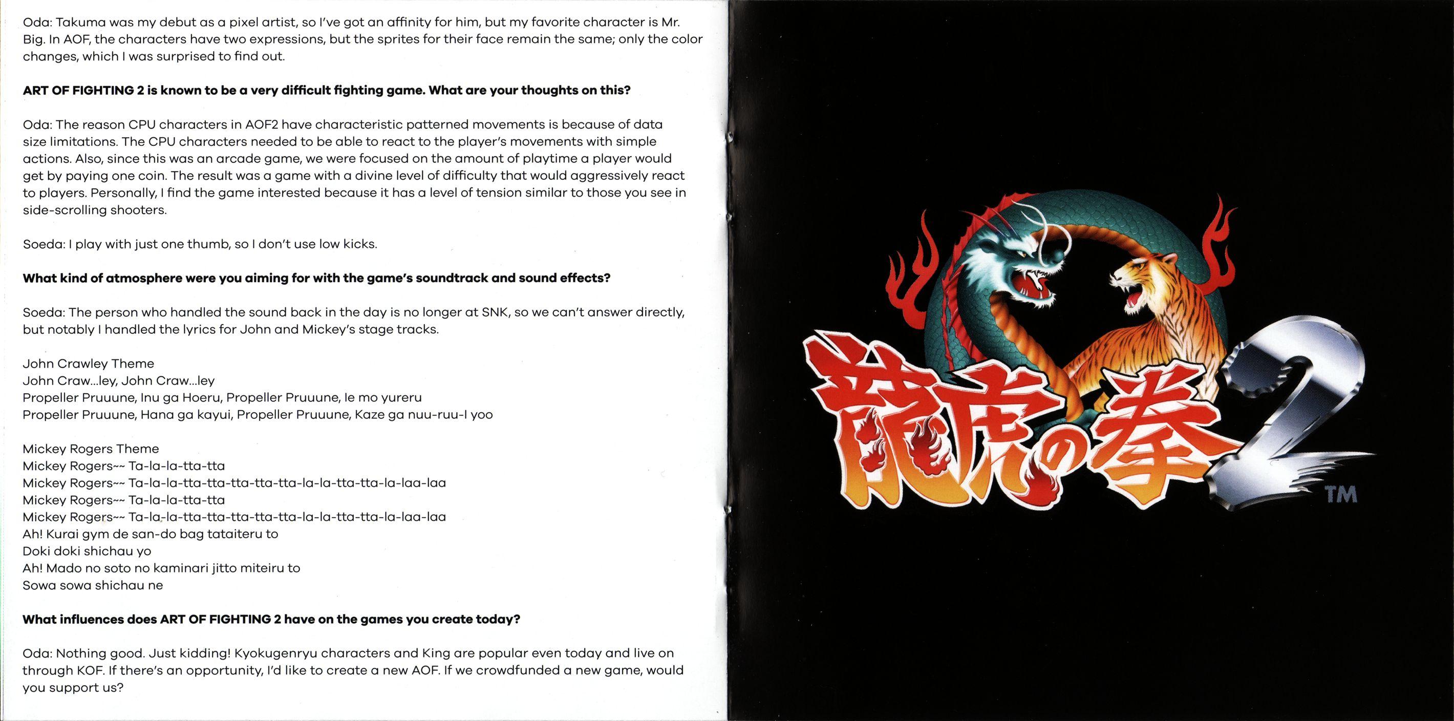Art Of Fighting 2 The Definitive Soundtrack Muzyka Iz Igry