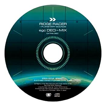 RIDGE RACER - PLANETARY SOUNDS egc DECI-MIX EXTRA DISC. Disc Label (small). Click to zoom.