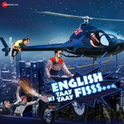 English Ki Taay Taay Fiss Original Motion Picture Soundtrack - EP. Передняя обложка. Click to zoom.