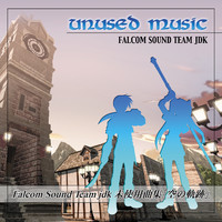 "Falcom Sound Team jdk : unused music ""SORA NO KISEKITrails in the Sky"". Передняя обложка. Click to zoom."