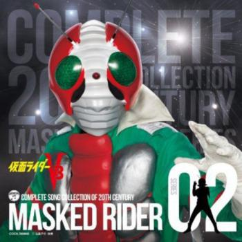 COMPLETE SONG COLLECTION OF 20TH CENTURY MASKED RIDER SERIES 02 Masked Rider V3. Front. Click to zoom.