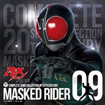 COMPLETE SONG COLLECTION OF 20TH CENTURY MASKED RIDER SERIES 08 Masked Rider BLACK RX. Front. Click to zoom.