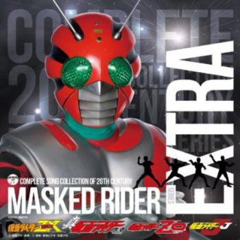 COMPLETE SONG COLLECTION OF 20TH CENTURY MASKED RIDER SERIES EXTRA Masked Rider ZX, Shin, ZO, J + Kikaku Onban Shu. Front. Click to zoom.