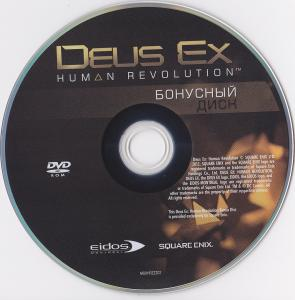 Deus Ex: Human Revolution Augmented Edition Soundtrack. DVD Bonus DVD. Click to zoom.