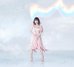 Catch the Rainbow! / Inori Minase [Limited Edition]. Front. Click to zoom.