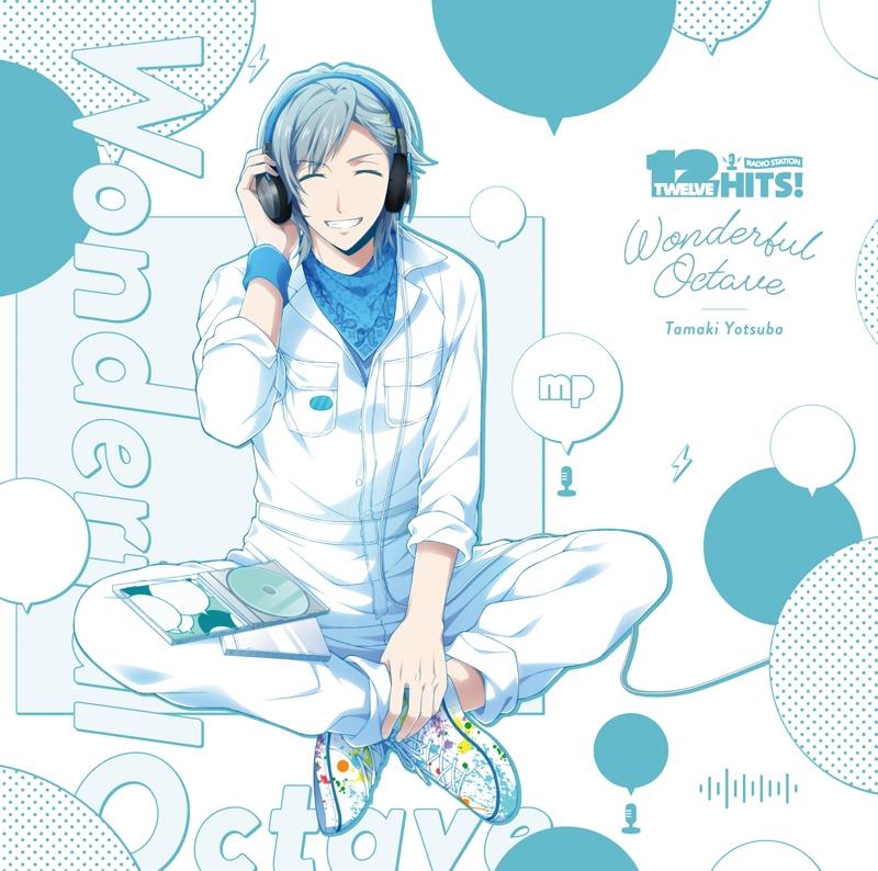 Wonderful Octave / Tamaki Yotsuba (CV  KENN)  Soundtrack from