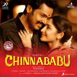 Chinnababu Original Motion Picture Soundtrack. Передняя обложка. Click to zoom.
