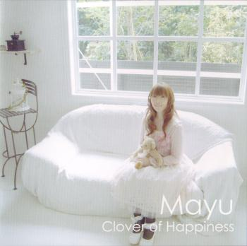 Clover of Happiness / Mayu. Booklet Front. Click to zoom.