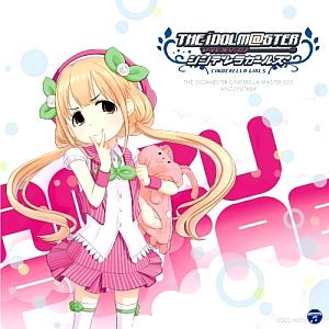 iDOLM@STER CINDERELLA MASTER 002 Anzu Futaba, THE. Front (small). Click to zoom.