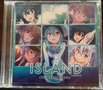 ISLAND Original Soundtrack. Case Front. Click to zoom.