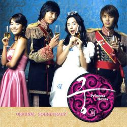 Princess Hours Original Television Soundtrack. Передняя обложка. Click to zoom.